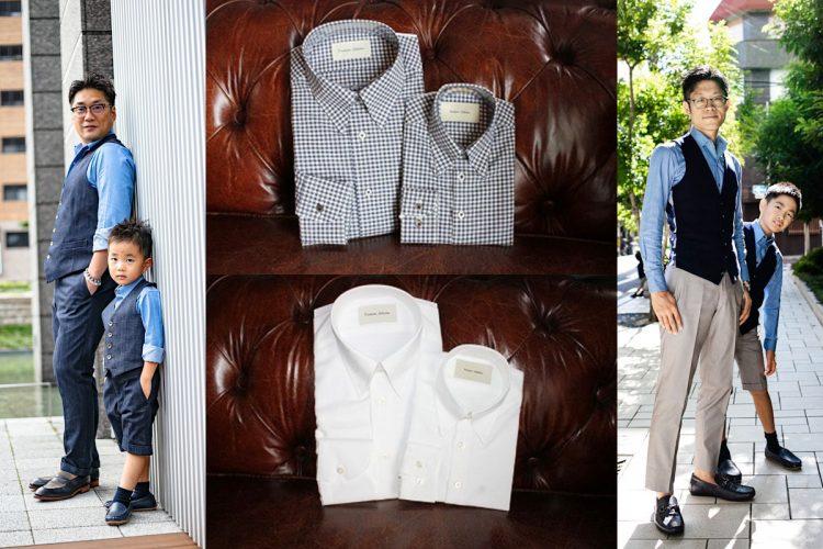 ペアオーダーシャツの価格と特典