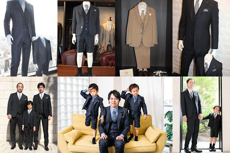 3ピーススーツの価格と特典
